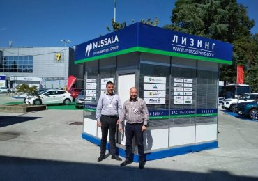 Мусала Иншурънс офис